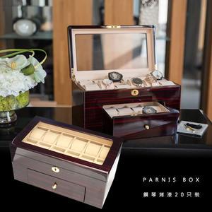 │完全計時│手錶收藏盒【20只入】鋼琴烤漆原木手錶收藏盒 上開窗造型 (鋼琴14-1)禮物 超質感