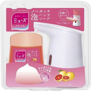 日本進口 ミューズ 家用感應式/自動泡沫給皂機+補充液組 紅色-葡萄柚