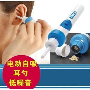 日本掏耳朵神器兒童成人電動挖耳勺吸耳屎潔耳器吸耳垢吸入清潔器-交換禮物