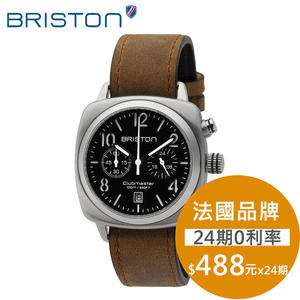BRISTON 手錶 原廠總代理16140.S.C.1.LVBR Classic軍風前衛設計 時尚皮錶帶 男女 生日情人節禮物