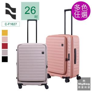 LOJEL 羅傑 行李箱 CUBO 26吋 前開式設計 上掀擴充箱 C-F1627 得意時袋 任選