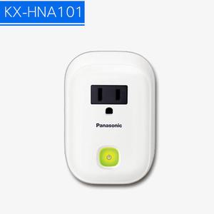 【IP網路】Panasonic DECT雲端監控系統--智慧插頭(KX-HNA101)