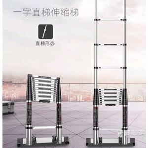 梯子加厚伸縮梯 高2 3 4 5米工程人字申縮收縮梯子家用摺疊省空間WY〖全館限時八折〗