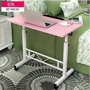 宿舍桌子 電腦桌 床上書桌 床邊桌 移動升降桌【80-40粉色】