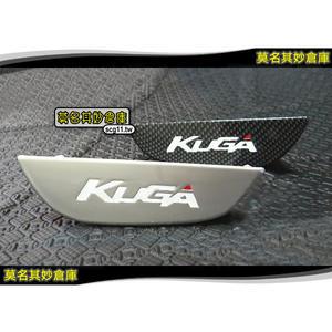 莫名其妙倉庫【5G036 車門把手置物盒】2017 Ford 福特 The All New KUGA 配件空力套件
