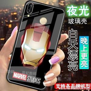 小米5 s plus紅米6A手機殼pro/8漫威復仇者聯盟鋼鐵俠蝙蝠夜光玻 水晶鞋坊