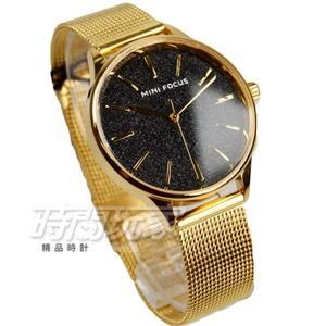 MINI FOCUS 閃亮星星耀眼晶鑽米蘭手錶 女錶 學生錶 防水手錶 黑x金 MF0044金
