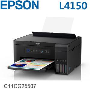 【免運費-隨貨400禮+省隊友】EPSON L4150 商用 高速 Wi-Fi 原廠連續供墨 複合機/印表機