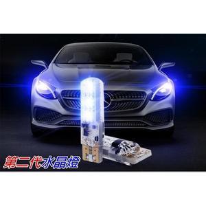 第二代 水晶 COB晶體 LED T10小炸彈 兩顆入 高流明 高亮度 牌照燈 小燈 閱讀燈 倒車燈