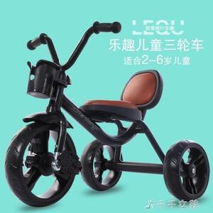 兒童三輪車腳踏車寶寶童車玩具車 2-3-5歲幼兒自行車小孩單車 千千女鞋YXS