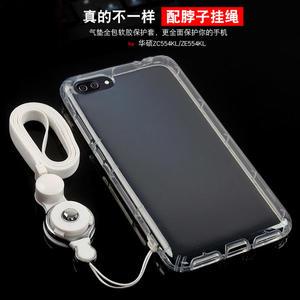 ASUS ZenFone 4 手機殼 華碩 ZE554KL 防摔殼 保護套 空壓氣墊 防摔 矽膠套 透明殼 軟殼 外殼 附掛繩