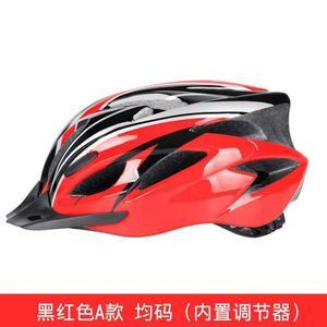 自行車頭盔公路車山地車騎行頭盔一體成型男女安全帽超輕單車裝備【兒童節交換禮物】