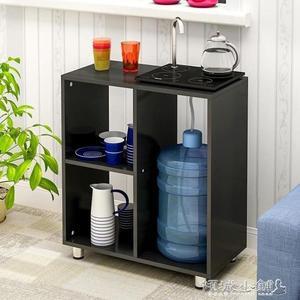 飲水機櫃 茶水櫃辦公室飲水機櫃純凈水桶櫃廚房餐邊桌儲物櫃茶櫃沙發小櫃子JD 傾城小鋪