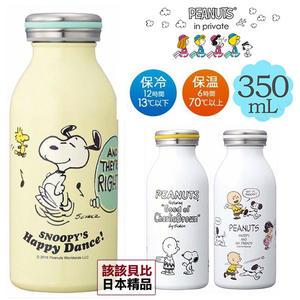 牛奶罐造型保溫瓶 mosh x Snoopy 聯名 史努比 350ml 日本正版 該該貝比日本精品 ☆