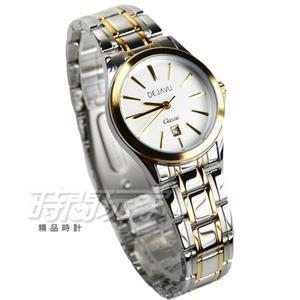 DEJAVU 簡約時刻防水腕錶 學生手錶 不銹鋼帶 日期顯示窗 女錶 小款 金 5018G金白小