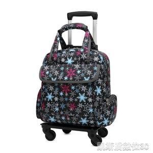 16寸拉桿購物袋買菜袋萬向輪可折疊超輕便防水旅行包行李包登機包 凱斯頓3C