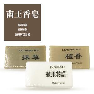 南王香皂 100g 抹草皂/檀香皂/蘋果花語皂 三款可選【小紅帽美妝】