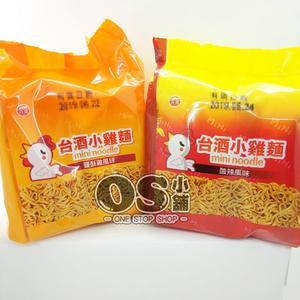台酒小雞麵25gx4包 鹽酥雞風味/ 酸辣風味 台灣菸酒點心麵   OS小舖