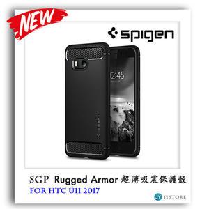 SGP HTC U11 Rugged Armor 超薄吸震軟式保護殼 防撞保護殼 手機殼 SPIGEN 宏達電