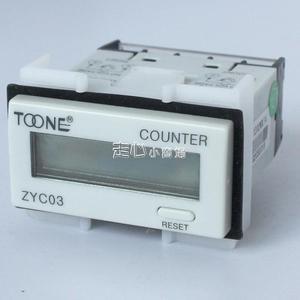 卓一數顯電子式累計可逆計數器自帶電源電子沖床計數器  ZYC03YYP 走心小賣場