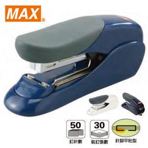 【奇奇文具】【美克司 MAX 訂書機】HD-50F 平針釘書機 (3號) 裝訂30張