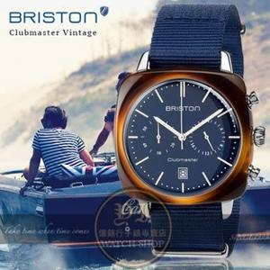 BRISTON法國精品品牌Clubmaster Vintage軍風計時腕錶17140.SA.TV.15.NNB公司貨