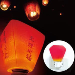 ※福利品※ 天燈造型小夜燈 (1入隨機出貨)床頭燈 壁燈 走廊燈 氣氛燈 造型燈 祈福燈 DIY塗鴉寫字