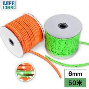 【LIFECODE】6mm露營專用反光營繩(50M)台灣製-亮桔