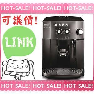 《詢價打$折+贈好禮》Delonghi ESAM4000 迪朗奇 幸福型 義式全自動 咖啡機 (優於ESAM3200可參考)