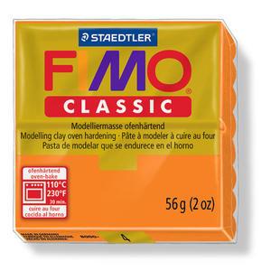 FIMO無毒烤箱軟陶-8000【CLASSIC】-56g標準包