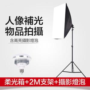 補光燈單燈套裝【燈箱+支架+燈泡】*1 LED攝影棚 攝影燈  打光燈 攝影器材 【GZ0221】