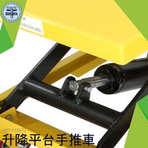 利器五金 手動液壓升降平臺升降機 物流臺 升降手推車 平板車 P15072
