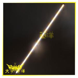 ◤大洋國際電子◢ 5630 72燈LED硬板條燈含鋁軌 1M 5入(太陽光) 裝飾 氣氛燈 牌照燈 車底燈 0824-W/WW