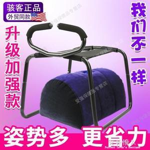 性愛椅凳八爪合歡椅子情趣用性座椅多功能床上愛愛床秋千性愛愛床 完美YXS