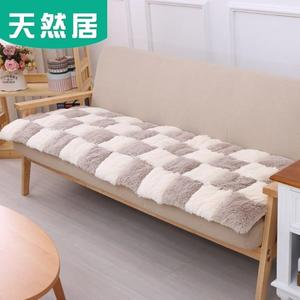 冬季中式加厚長毛絨木沙發墊布藝椅墊時尚坐墊防滑墊子定制