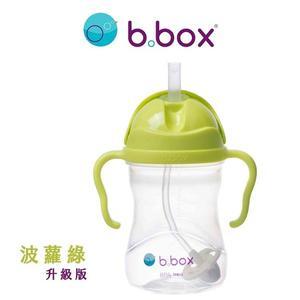 澳洲b.box 二代升級版防漏水杯(波蘿綠)