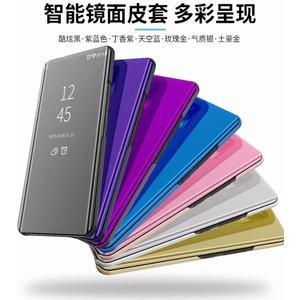 鏡面皮套帶支架 三星Galaxy J3Pro/J7Pro/J2Pro/J7Prime/J7+/J6+/J4+ 手機皮套 手機殼