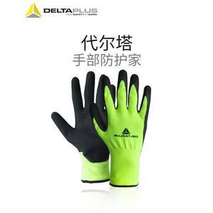 代爾塔乳膠橡膠涂層手套浸膠耐磨搬運戶外建筑工業勞保透氣手套