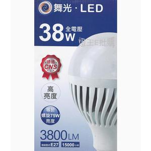 【燈王的店】舞光 E27 燈頭 LED 38W ☆ LED-E27-38W