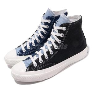 Converse Chuck Taylor All Star 1970 Hi Renew Denim Tri Panel 藍 黑 男鞋 女鞋 運動鞋 【PUMP306】 166286C