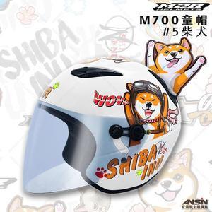 [中壢安信]M2R M-700 兒童帽 彩繪 #5 柴犬 珍珠白 半罩 安全帽 童帽 M700 小帽殼 內襯全可拆