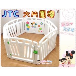 麗嬰兒童玩具館~日本品牌JTC-兒童遊戲圍欄六片型J-4869 .安全門欄