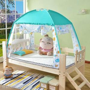 兒童帳篷 兒童嬰兒床上帳篷床幔室內公主城堡女孩家用蚊帳男孩游戲小房子屋MKS 維科特3C