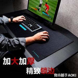 日本SANWA超大桌墊滑鼠墊加長游戲鍵盤墊辦公寫字台桌面家用辦公 青木鋪子