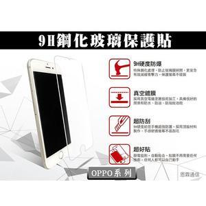 『9H鋼化玻璃保護貼』OPPO A3 CPH1837 6.2吋 非滿版 鋼化玻璃貼 螢幕保護貼 保護膜 9H硬度
