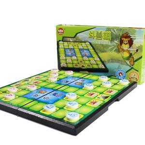 兒童棋類益智玩具斗獸棋磁性棋子親子幼兒小學生便攜動物棋桌游戲 WY