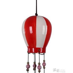 陶瓷熱氣球風鈴掛件純銅鈴鐺男女生日禮品書房臥室實木鼓掛飾【道禾生活館】