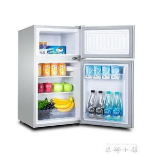 小冰箱118L迷你單雙門家用節能冰箱雙門式冷藏冷凍車載小冰箱  米娜小鋪 IGO