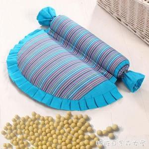 黃豆頸椎枕頸椎專用枕頭蕎麥皮護頸枕成人非治療單人黃豆枕芯 220V YYP 糖糖日系森女屋