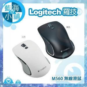 Logitech 羅技 M560 無線滑鼠 (黑/白 二色任選)